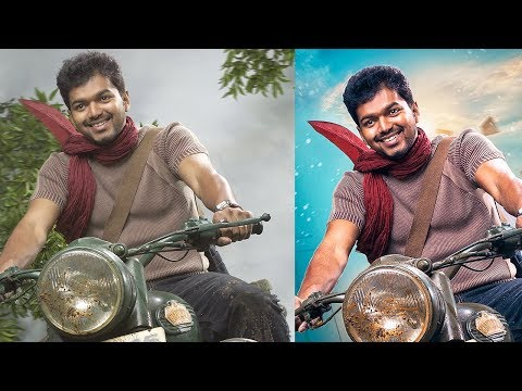 POSTER MANIPULATION PHOTOSHOP TUTORIAL IN TAMIL thumbnail