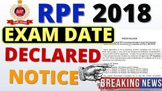 RPF Exam Date Official Notice.