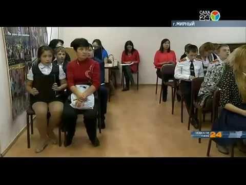 В Мирном состоялся ежегодный конкурс социальных проектов «Дети - детям»