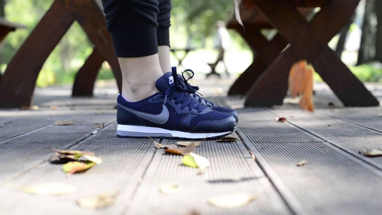 Nike MD Runner 2 GS