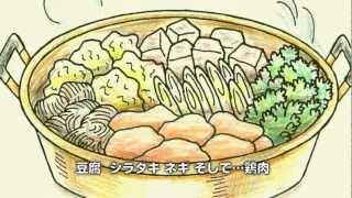 松本隆博 - すきやき