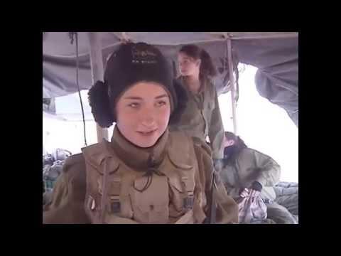 IDF female combat soldiers (Israeli female combat soldiers unit Tavor Israel Defense Forces)