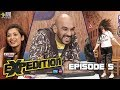 Yamaha FZ 25 Expedition | Episode 5 - Auditions | Ft. Sahil Khattar