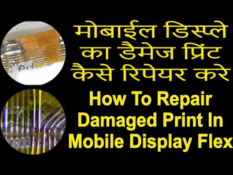 How To Repair Damaged Print In Mobile Display Flex Call 9411 667 220