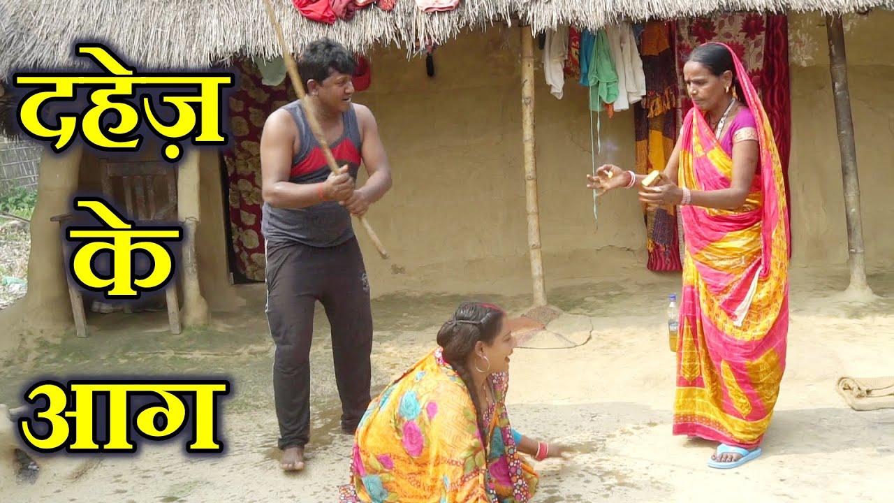 Ramlal ke Comedy / Ram lal Ka Comedy राम लाल के कॉमेडी Maithili Comedy Episode -151 By #Ramlalcomedy