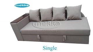 Односпальный диван.Ортопедический диван - кровать Single(, 2015-04-20T11:42:09.000Z)