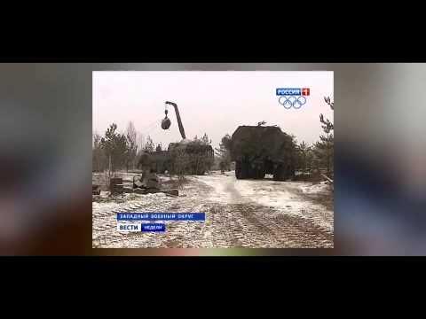 Оружие России которое наводит ужас на Европу, НАТО и США  ОТРК Искандер   М