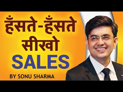 Motivational Lectures Video In Hindi