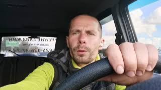 Яндекс курьер на своём автомобиле. Первый день работы.