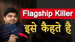 Honor View 10 असली Flagship Killer By Gizmo Gyan in Hindi
