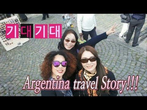 Argentina Tango Travel Story 1