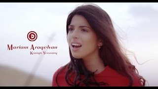 "Mariam Araqelyan - Kyanqis Yerazanq "" Premiere 2017 """