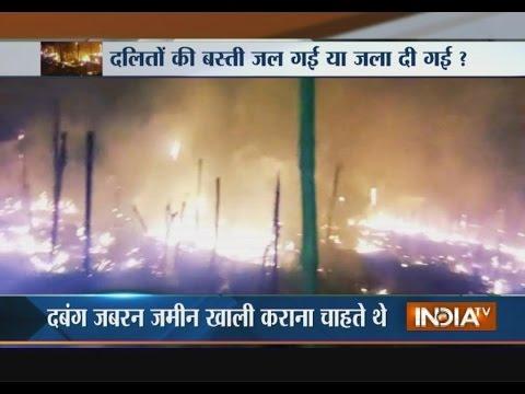 Slum Set on Fire in Nawada District of Bihar