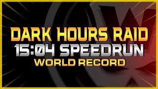The Division 2 | Dark Hours Raid Speedrun 15:04 (World Record)