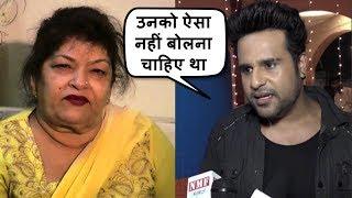 Krushna Abhishek Reaction On Saroj Khan Casting Couch Statement