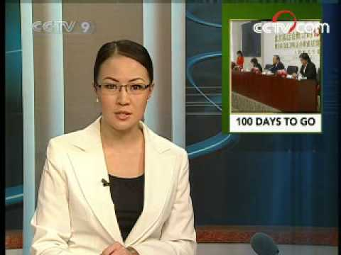 Beijing to celebrate 100-day countdown