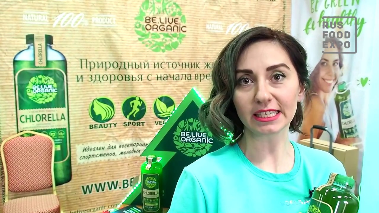 Be.Live.Organic на выставке VegMart 2016, Москва 24-25 декабря 2016