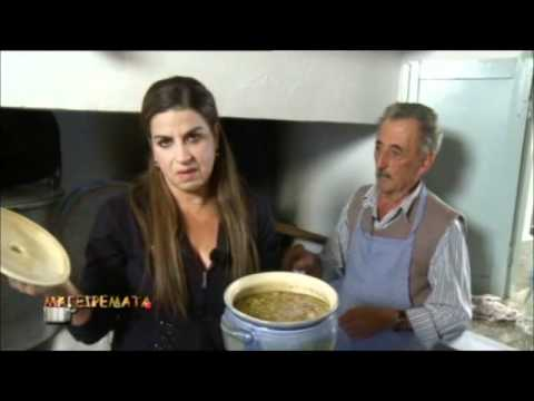 Cretan cuisine: Chick pea soup Panostria style by Myrsini Lambraki
