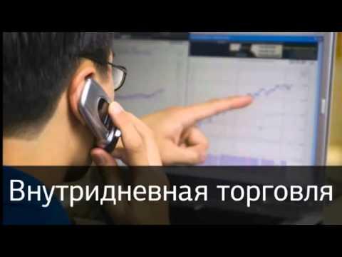 Смотреть Лекция 09.02.15 Рынок Ценных Бумаг. Введение - Анализ Рынка Ценных Бумаг