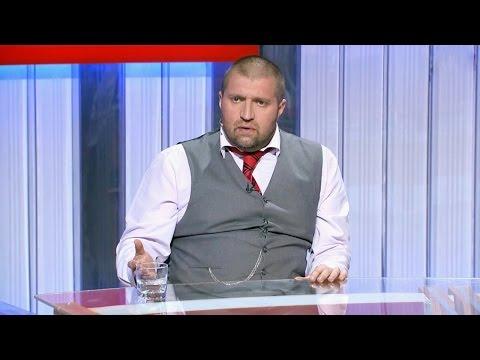 видео: Бизнесмен Дмитрий Потапенко депутату: «Не надо оскорблять, вы не в Думе!»