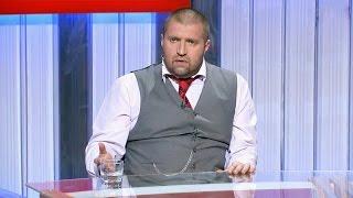 Бизнесмен Дмитрий Потапенко депутату: «Не надо оскорблять, вы не в Думе!»