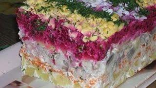 Как приготовить салат Селедка под шубой(Друзья вступайте в группу с фото и видео про классные и вкусные блюда, готовим вместе и обсуждаем! https://vk.com/muz..., 2015-03-10T04:12:54.000Z)