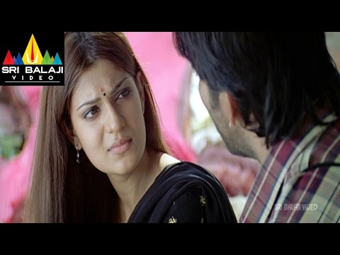 Neninthe Telugu Movie Part 4/13 | Ravi Teja, Siya | Sri Balaji Video