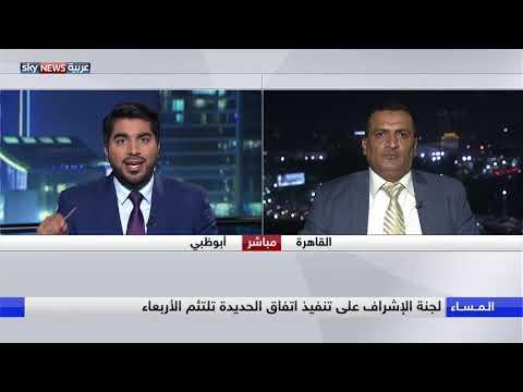 اتفاق الحديدة ... اختبار صدق نوايا ميليشيات الحوثي  - نشر قبل 10 ساعة