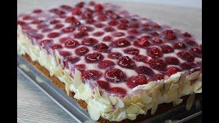Безумно вкусный торт 🍰 с малиной