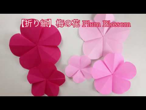 ハート 折り紙:折り紙 水仙 折り方-popmatx.com