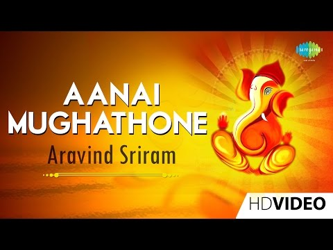 Aanai Mughathone | ஆனை முகத்தோனை | Tamil Devotional Video | Aravind Sriram | Vinayagar Songs