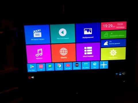 W95 TV Box  -  2GB RAM + 16GB ROM