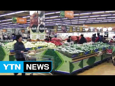 S.Korea's inflation rate below average of G7 rich nations / YTN