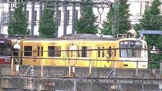 しあわせのキイロイトリ号 京急リラックマ電車 Vol.2