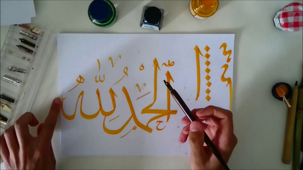 Arabic Calligraphy Tutorial