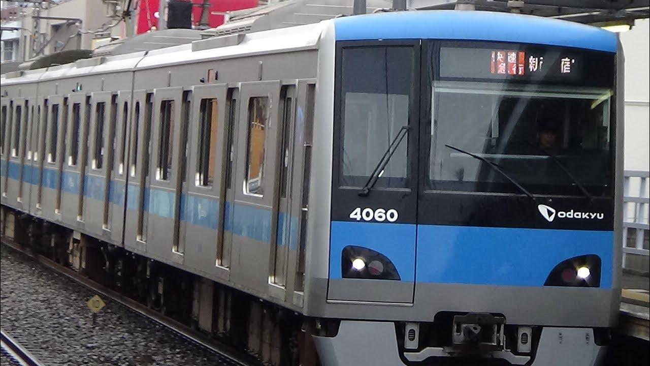 Kết quả hình ảnh cho Line Odakyu (小田急線)