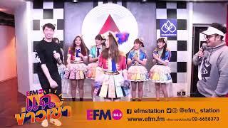 สาวๆ BNK48 สอนเต้นเพลงใหม่ BNK FESTIVAL - HIGHLIGHT แฉข่าวเช้า