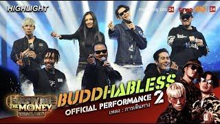 การเดินทาง   Team BUDDHA BLESS   Show Me The Money Thailand EP.11