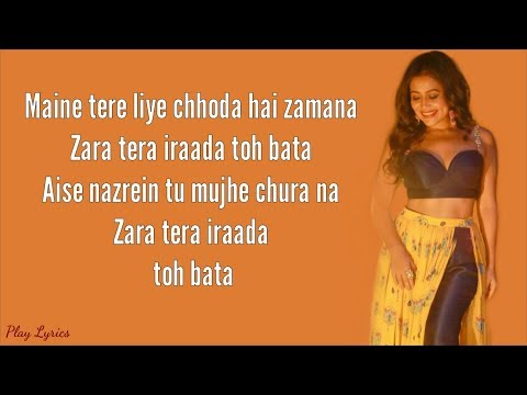 Gali Gali (lyrics) : Neha Kakkar | Mouni Roy |