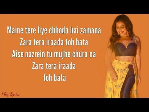 Gali gali (lyrics) : Neha kakkar | Mouni Roy |