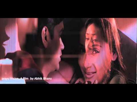 DARK RAINBOW TRAILER -  A Film By ABHIK  BHANU