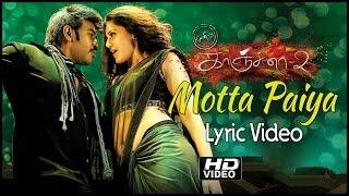 Kanchana 2 | Muni 3 | Motta Paiya Song Lyrics | HD | Raghava Lawrence | Chitra | Sooraj | Thaman