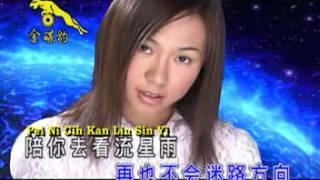 Liu Sing Yi   Tami