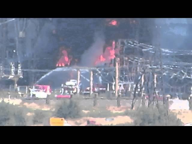 Пожар на Алюминиевом заводе.