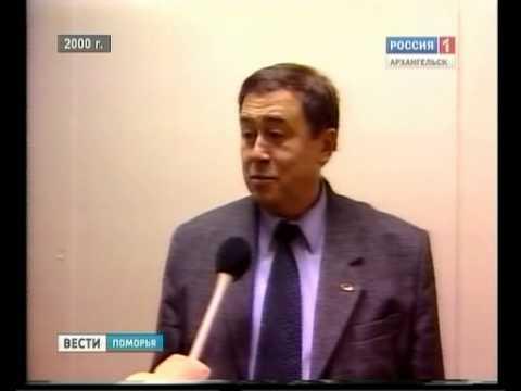 Вести летопись. 2000 год