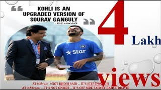 Must Watch Video About Sourav Ganguly (Dada) || The Legend