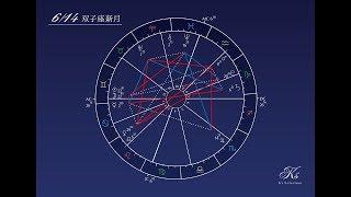 Keikoの占星講座 6月14日「情報の取捨選択」双子座新月編 KEIKO 検索動画 7