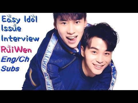 [Eng/Chi subs中英双语]Easy Idol interview|160822|Uncontrolled Love不可抗力|Ruiwen瑞文|Meng Rui|Wang Bowen