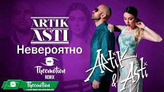 Download Artik & Asti - Neveroyatono (Theemotion Remix) Mp3 and Videos