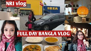 Bangla Vlog (NRI) || My First IKEA TOUR 2019 / IKEA Shopping HAUL/ my special Bengali dinner routine